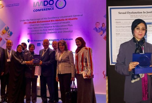 Dr Rabaa Receives Award in IMDO Conference held in Bahrain